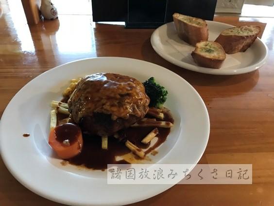 """【新潟】肉汁たっぷり 特大ハンバーグ! """"文化洋食 ino""""★★★★"""