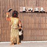 秋田県のグルメ&観光スポット