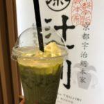【京都】老舗お茶店のカフェ 辻利 コトチカ京都店 ★★★+
