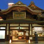 愛媛県のグルメ&観光スポット