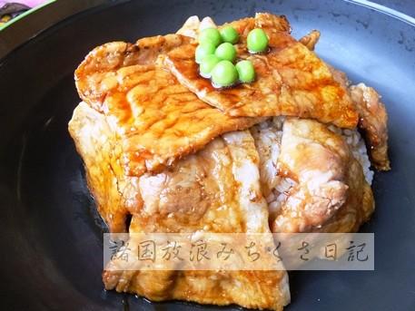 """【北海道】ボリュームある豚丼が名物 松山千春ゆかりのドライブイン""""あしょろ庵"""" ★★★"""