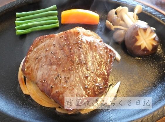 【山形】米沢牛専門店 登起波 ステーキ&焼肉 ★★★+