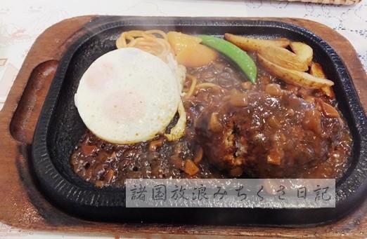 """【熊本】宮地駅目の前!あか牛料理 """"レストラン藤屋"""" ★★+"""