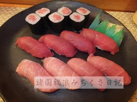 【青森】大間のまぐろ! 浜寿司のランチ ★★★+