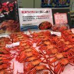 【鳥取】紅ズワイガニの水揚げ量日本一! 境港水産物直売センター ★★★+