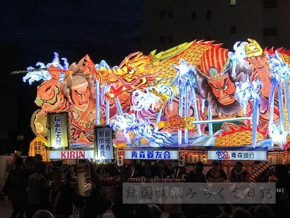 【青森】青森ねぶた祭り ★★★★★