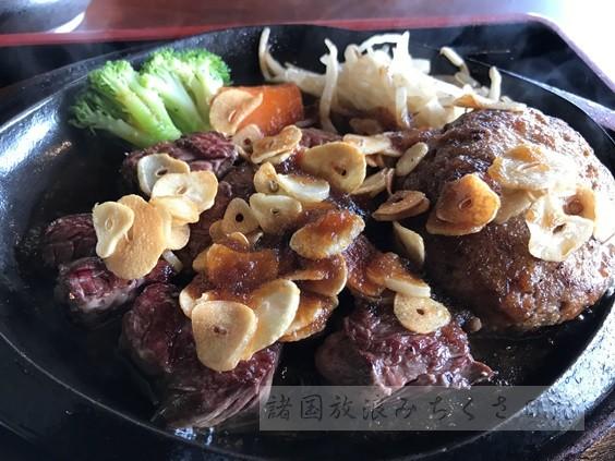 【栃木】与一和牛 ステーキ&グリル 万葉 リニューアルオープン ★★★★