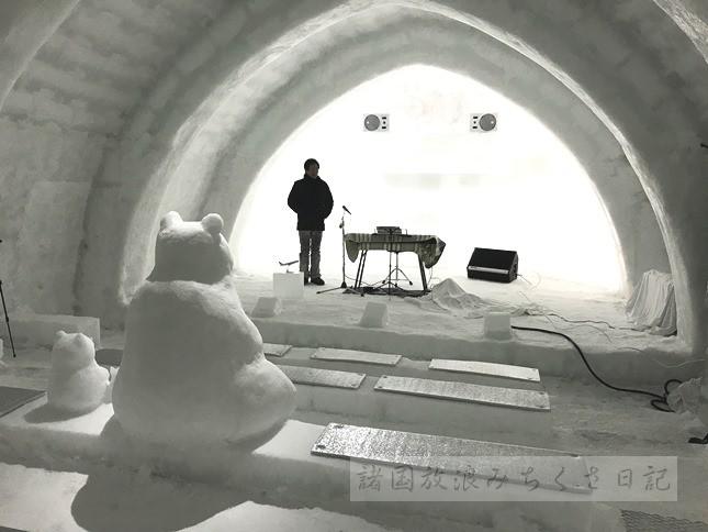 """【北海道】氷のドームに響く美しい音色 """"アイスコンサート""""  [しかりべつ湖コタン ] ★★★★"""