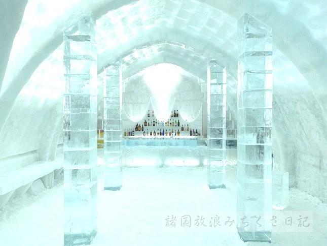 【北海道】しかりべつ湖コタン 氷のグラスで飲むお酒 神秘的なアイスバー ★★★★