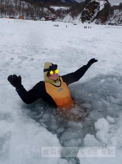 """【北海道】気分は最高! 知床ウトロで流氷の上を歩いて氷の海にぷかぷか浮かぶ """"流氷ウォーク"""" ★★★★★"""