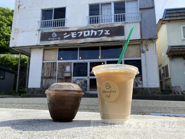 """【青森】海峡の湯目の前!猫店長のいるお店 """"shimofuroカフェ"""" ★★★★"""